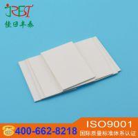 厂家批发超薄MOS管氧化铝陶瓷散热片 导热陶瓷基板绝缘垫片