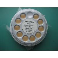 美国Maxtek 镀金晶振片镀金合金 镀膜材料