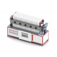 厂家直销全自动PLC有机小分子OLED升华仪高真空提纯