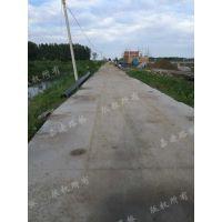 都匀福泉瓮安贵定惠水长顺县新修的水泥路面受冻翻砂了怎么补救?