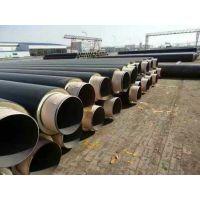 供应各种保温钢管及管件
