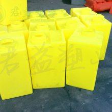 厂家直销加药箱 60L加药箱 搅拌桶 优质耐酸碱