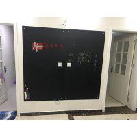 增城单面黑板S广州磁性挂式小黑板F美式风格装饰留言板