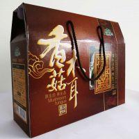 南阳定做香菇包装礼盒厂质量好的礼品箱包装厂当选河南凝澜