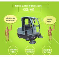 重庆扫地机OS-V5 奥科奇驾驶式扫地车