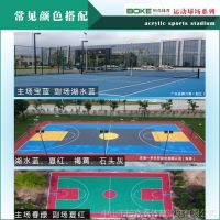 深圳学校篮球场地面漆工程施工 丙烯酸篮球场地坪漆厂家 包场地图纸设计