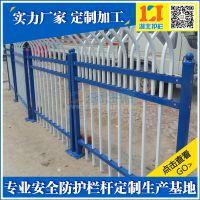 湖北市政护栏现货供应,天门那里有新型幼儿园栅栏制造厂家