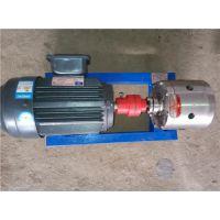 供应兰州源鸿牌1.6立方小流量YCB圆弧齿轮泵价格优惠