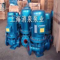 ISG80-250A型管道泵 单级立式离心泵 清水循环泵 上海消泉泵业供应
