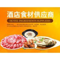 新疆酒店食材丨恒瑞大食汇