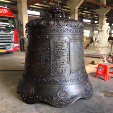 y315大佛钟制作厂家,铜钟价格,铜钟铸造生产厂家
