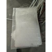 加工生产各种尺寸的气泡袋、塑料袋、铝箔袋等塑料包装