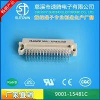 欧式插座 连接器 接插件9001-15481C00A 3排48弯针公座
