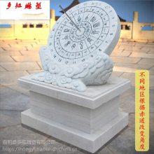 石雕日晷指南针摆件太阳表古代计时器日晷校园雕塑大理石汉白玉多红雕塑
