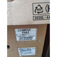 LC490DQF-FHA2 LG Display