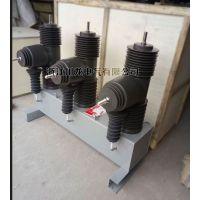 zw32-35kv高压真空断路器厂家有质保