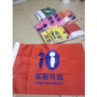 西安彩印旗帜厂 西安古代战旗定做 西安外国旗万国旗定做