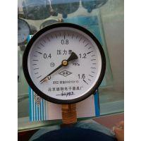 压普通力表Y100-1.1.6.2.5.4.6