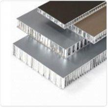 铝蜂窝板专业厂家定制任何尺寸规格木纹石纹铝蜂窝板