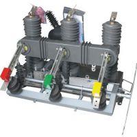 宝高供应10KV新型永磁高压真空断路器技术研发专利产品