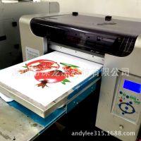 小型爱普生服装印花机,DIY个性定制布料打印机,环保无污染墨水