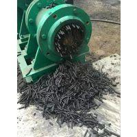 巩义兴中炭渣制棒机|河北炭粉成型机|新型炭粉成型机