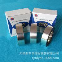 供应25%银焊片 BAg25-Cd银焊片 焊接材料 可来样加工订制