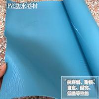 PVC聚氯乙烯防水卷材 耐根穿刺高分子防水材料