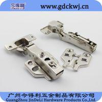 今得利脱卸型液压铰链 橱柜连接配件 冷轧钢板中弯可拆装门铰