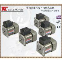 厦门东历电机3IK15GN-C-T单相异步电动机4级带接线盒定速电机