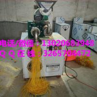 小型商用自熟米线机 全自动米粉机 多功能玉米杂粮面条机出厂价