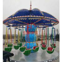 郑州宏德游乐供应儿童游乐设备海洋漫步旋,儿童飞椅