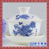 辰天陶瓷 定做陶瓷盖碗 景德镇三才盖碗
