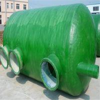 淮方 玻璃钢化粪池 农村改建环保化粪池 玻璃钢平流式沉淀池