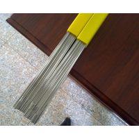 THJ606FeHR不锈钢核电焊接材料
