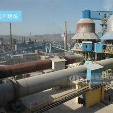 5000吨回转窑规格,陕西煅烧氧化锌环保窑炉现场