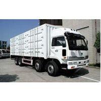 上海到合肥物流货运 合肥专线—物流公司 行李托运 摩托车托运