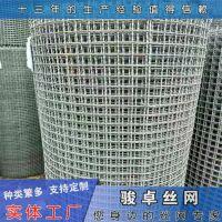 不锈钢钢丝网 平纹编织养猪猪床网计算 支持定制