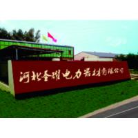 河北圣耀研发新型农用工具防汛器材生产销售