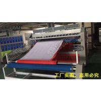 高端定制 全自动超声波裥棉复合压花机 被单被套粘合机械 赛典现货