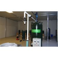 氢能油设备、氢能油、金尊科技(在线咨询)