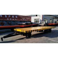 厂区运输平板车 20吨叉车牵引平板拖车 周转货物转用