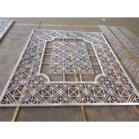 广东德普龙 室外镂空弧形铝单板价格 厂家