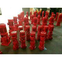 喷淋泵XBD20/40-80L/HY消防泵132kw消火栓泵价格