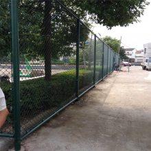 供应篮球场围网 篮球场围网做法 青岛护栏网