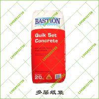 建材行业各类砂浆瓷砖胶腻子粉纸袋订制