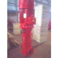 上海消防泵XBD60-80-HY消火栓系统加压泵 扬程计算