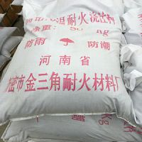 郑州轻质浇注料生产厂家/东泰耐火材料