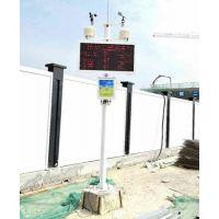 深圳中环环保建筑工地环境监测系统扬尘PM2.5PM10噪音等监测厂家供应