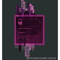 正版供应Adobe公司出品InDesign电脑排版编辑软件